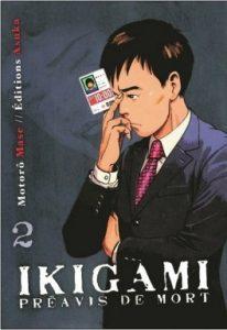 ikigami tome 2