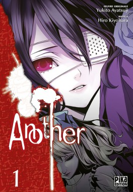 another tome 1