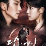 moon lovers scarlet heart ryeo affiche