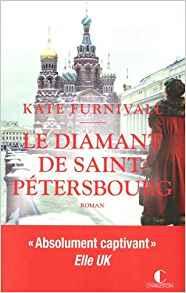 le diamant de saint pétersbourg