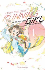 running girl, t1